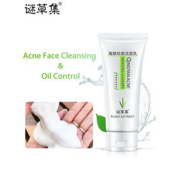 Professional Qingyan Acne Facial Cleanser Form - WHITE WHITE