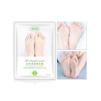 Foot Care Natural Plant Exfoliating Foot Mask -  WHITE