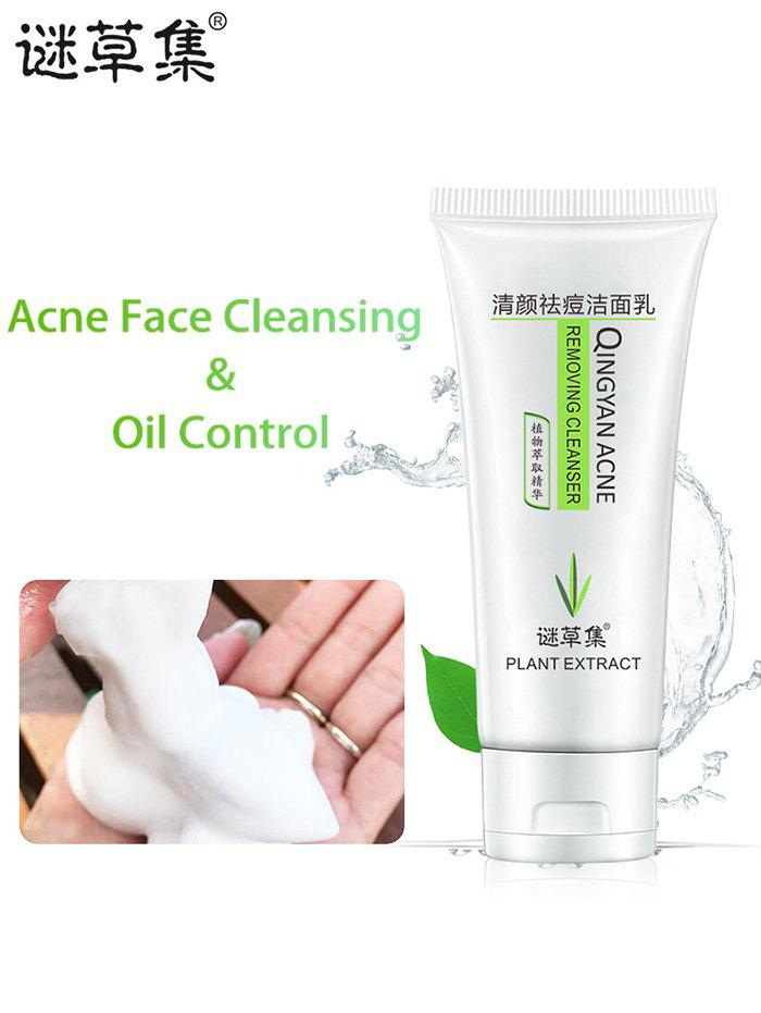 Professional Qingyan Acne Facial Cleanser Form - WHITE