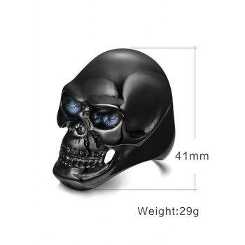 Alloy Skull Simple Ring - BLACK 9