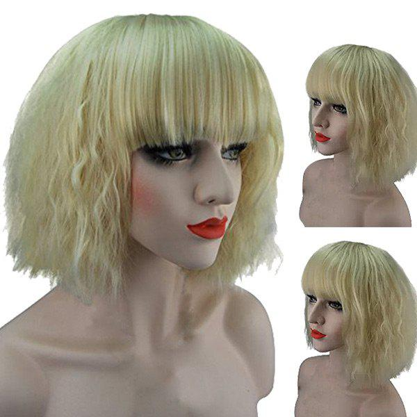Short Neat Bang Fluffy Natural Wavy Synthetic Wig - SUNFLOWER