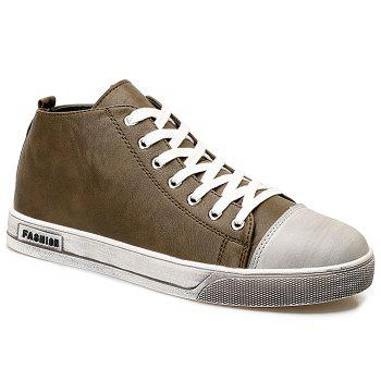 Faux Leather Casual High Top Sneakers