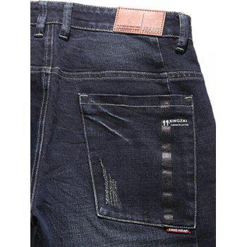 Zipper Fly Graphic Tapered Fit Jeans - DEEP BLUE DEEP BLUE