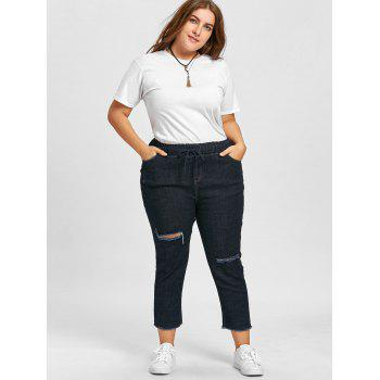 Ripped Plus Size Drawstring Jeans - CERULEAN CERULEAN