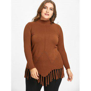 High Neck Fringed Ribbed Plus Size Sweater - KHAKI 3XL
