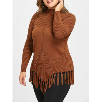 High Neck Fringed Ribbed Plus Size Sweater - KHAKI KHAKI