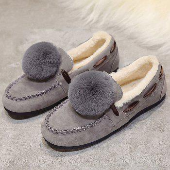 Whipstitch Pompom Fur Loafer Shoes - GRAY 40