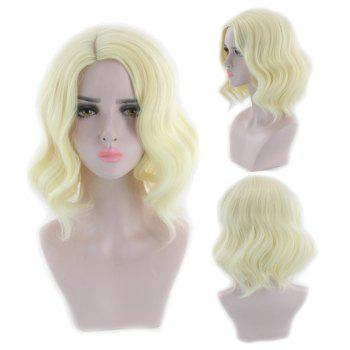 Short Side Part Wavy Synthetic Cosplay Wig - SUNFLOWER SUNFLOWER