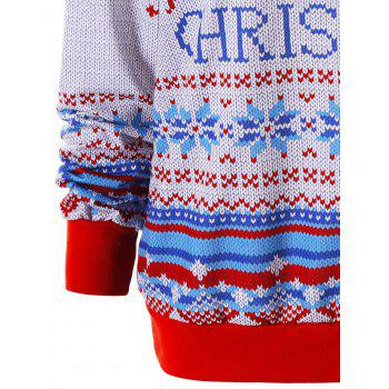 Merry Christmas Printed Sweatshirt - COLORMIX COLORMIX