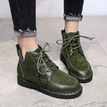 Suede Panel Tie Up Ankle Boots - GREEN 39