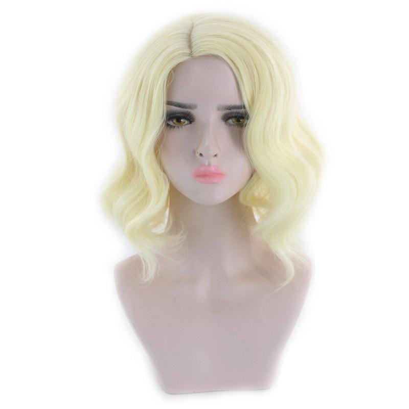 Short Side Part Wavy Synthetic Cosplay Wig - SUNFLOWER