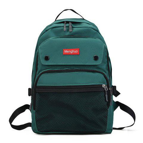 Multi Function Mesh Pockets Backpack - GREEN