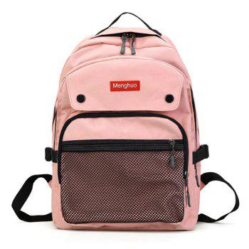 Multi Function Mesh Pockets Backpack - PINK PINK