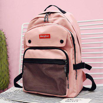 Multi Function Mesh Pockets Backpack -  PINK