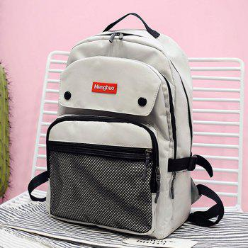 Multi Function Mesh Pockets Backpack - GRAY