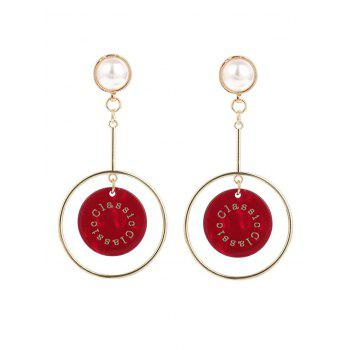 Faux Pearl Circle Disc Drop Earrings - RED RED