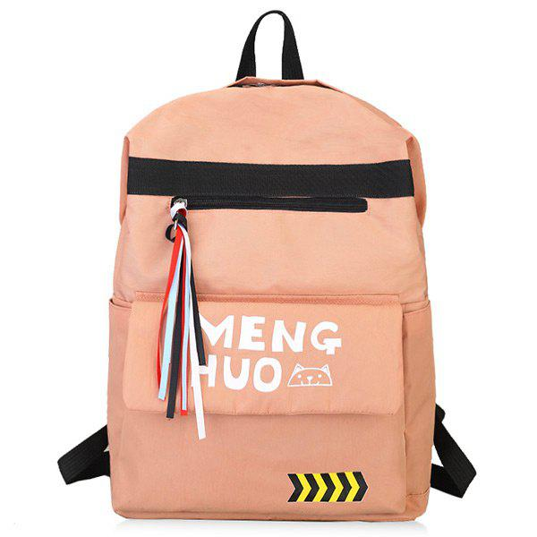 Color Block Print Letter Striped Backpack - PINK