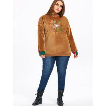 Plus Size Fleece Letter Embroidered  Sweatshirt - KHAKI 5XL