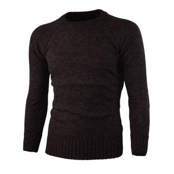 Ribbed Edge Knitted Pullover Sweater - CLARET M