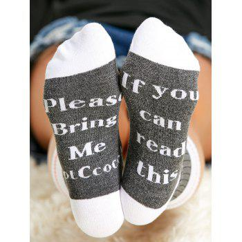 Letter Contrast Graphic Socks - GRAY GRAY