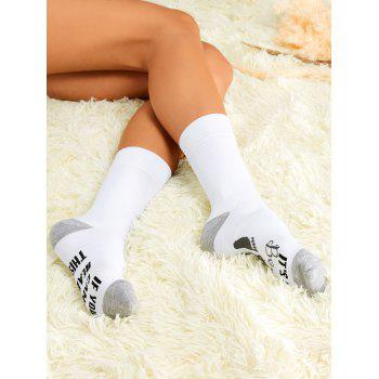 Letter Graphic Contrast Socks - GRAY