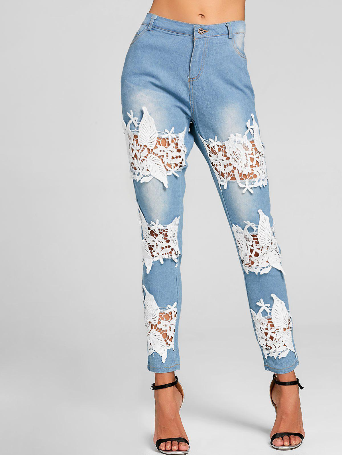 Lace Insert Hole Skinny Destroyed Jeans - CLOUDY L