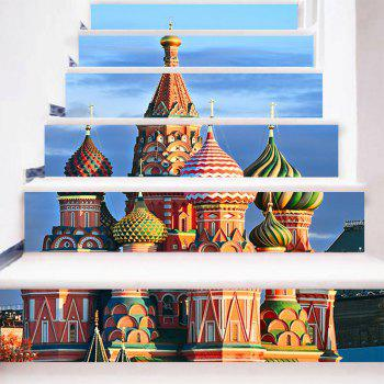 6 Pieces Russian Castle Palace Pattern Home Stair Stickers - BLUE 100*18CM*6PCS