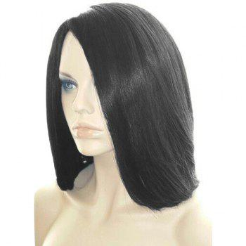 Medium Side Part Straight Heat Resistant Synthetic Wig - BLACK