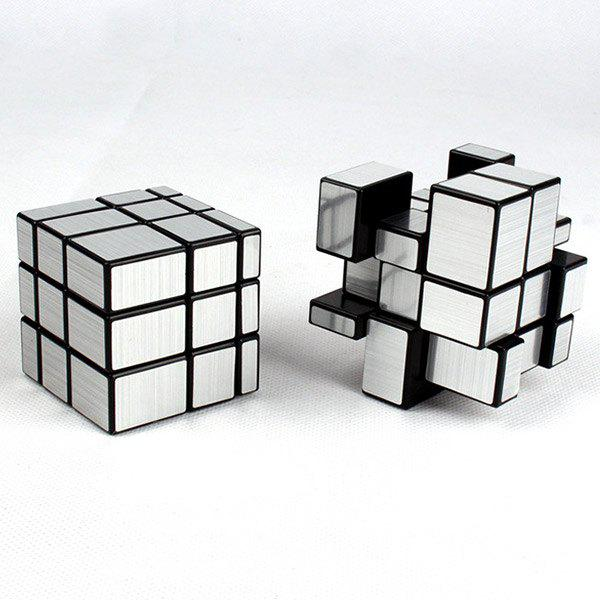 Mirror Blocks Brain Teaser Puzzle Magic Rubik's Cube - SILVER