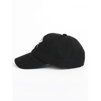 Outdoor UFO Pattern Embroidery Baseball Hat - BLACK