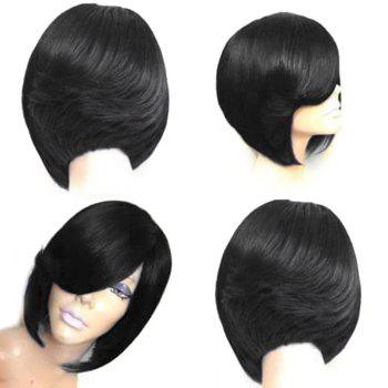 Short Side Bang Straight Feathered Bob Synthetic Wig - BLACK BLACK