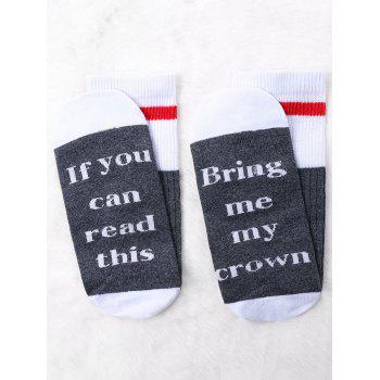 Pair of Graphic Letter Contrast Socks -  GRAY
