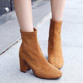 Almond Toe Side Zip Ankle Boots - BROWN 36