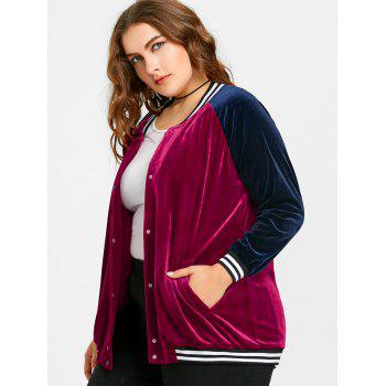 Raglan Sleeve Velvet Plus Size Baseball Jacket - WINE RED 2XL