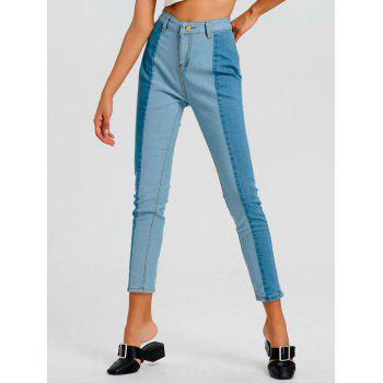 Color Block Striped Jeans - BLUE XL