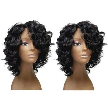 Short Side Bang Fluffy Loose Wave Synthetic Wig - NATURAL BLACK NATURAL BLACK