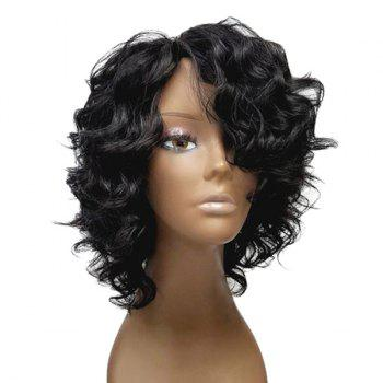 Short Side Bang Fluffy Loose Wave Synthetic Wig -  NATURAL BLACK