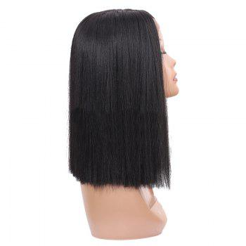 Short Center Parting Lace Front Straight Synthetic Wig -  BLACK