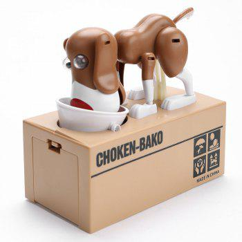 Electric Dog Shape Money Boxes - WHITE/BROWN