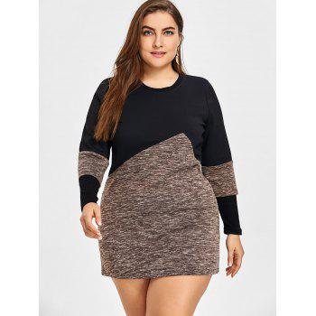 Plus Size Two Tone Jersey Dress - CAPPUCCINO 5XL