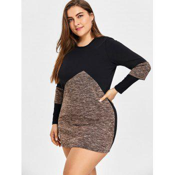 Plus Size Two Tone Jersey Dress - CAPPUCCINO 4XL