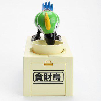 Parrot Shape Automatic Stole Coin Money Box - GREEN