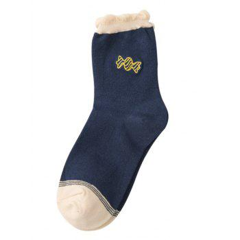 Cute Candy Embroidery Decorated Winter Socks - CADETBLUE CADETBLUE