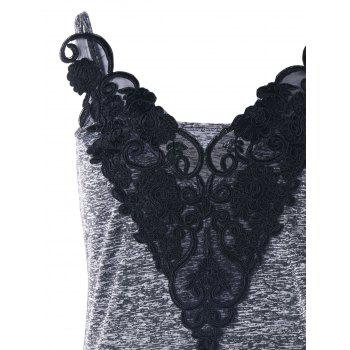 Lace Panel Cami Tank Top - GRAY M
