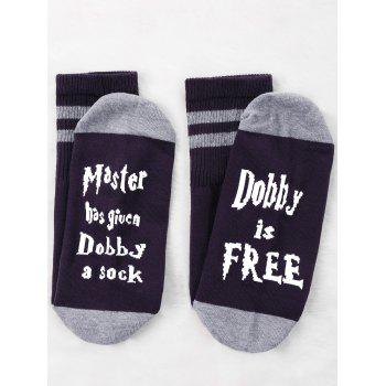 Knitted Fun Letters Color Block Ankle Socks - DEEP PURPLE
