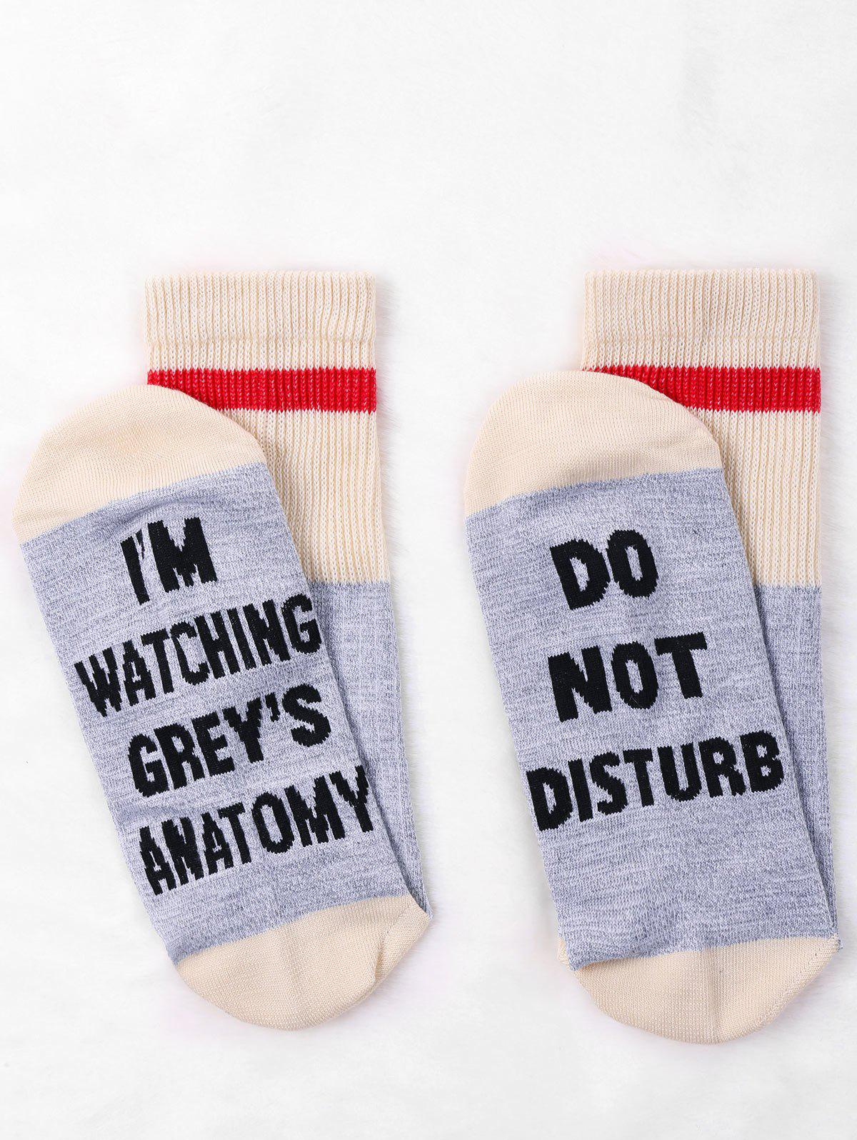 Pair Of Graphic Letter Print Contrast Socks - PALOMINO