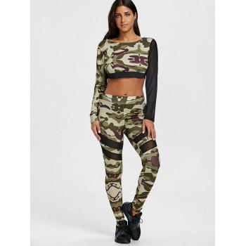 Camouflage Mesh Insert Cropped Top with Leggings - ACU CAMOUFLAGE XL