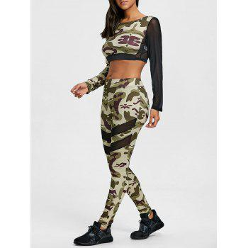 Camouflage Mesh Insert Cropped Top with Leggings - ACU CAMOUFLAGE ACU CAMOUFLAGE