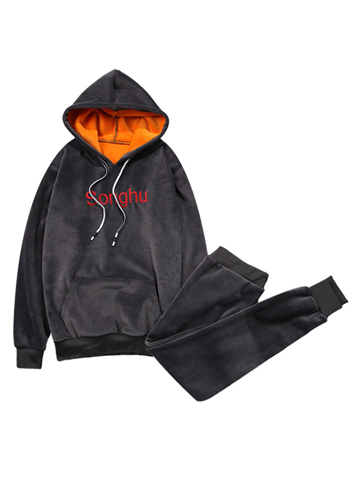 Drawstring Embroidered Sherpa Pullover Hoodie Twinset