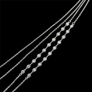 Metal Fringed Layered Body Chain -  SILVER